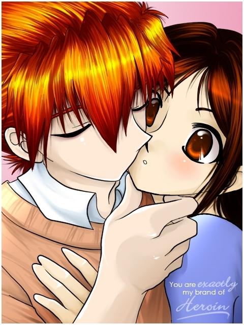 Edward & Bella Kiss
