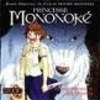 Princess Mononoke photo called Princess Mononoke