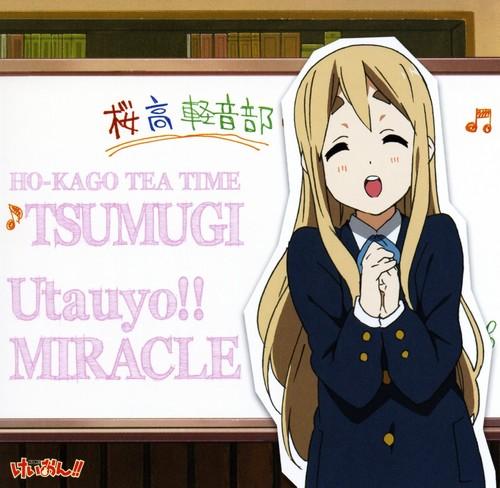 Utauyo!! MIRACLE Tsumugi