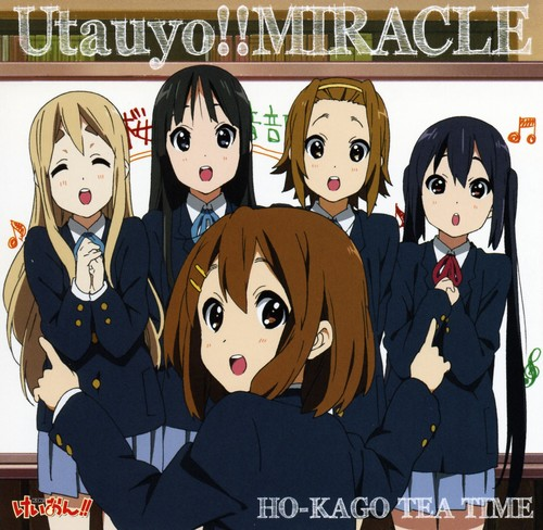 Utauyo!! MIRACLE (album)
