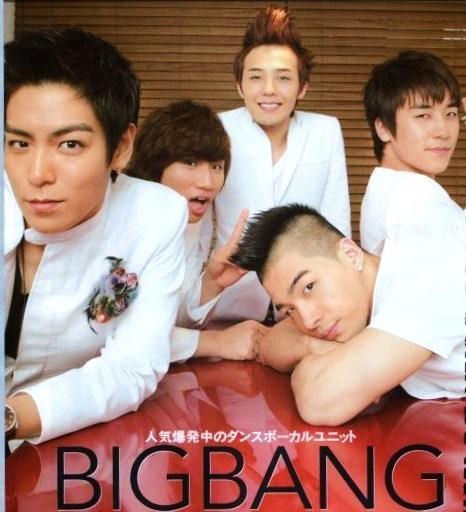 http://images2.fanpop.com/image/photos/14500000/bbsz-big-bang-14582390-466-512.jpg