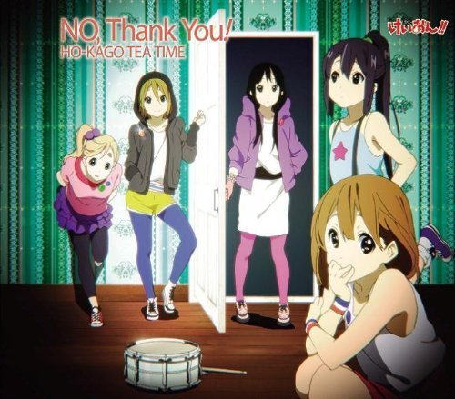 K-ON! 壁纸 entitled no thank you!!