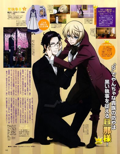 Claude and Alois