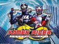 Kamen Rider - kamen-rider-dragon-knight wallpaper