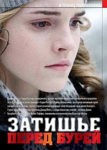 (the Russian )Total DVD