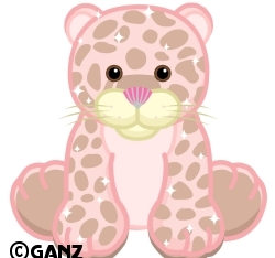 Webkinz clouded leapord