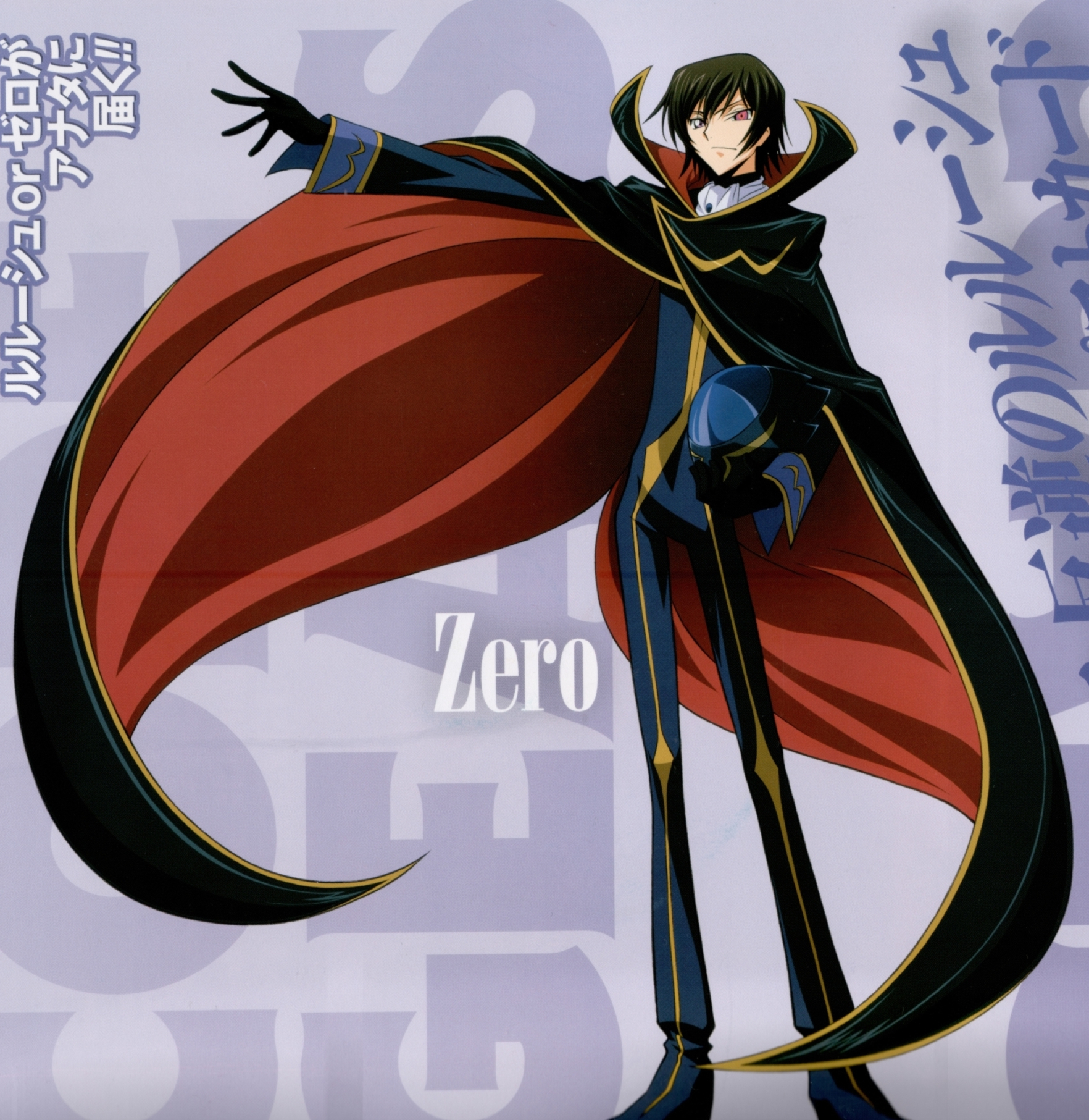 lelouch lamperouge zero images lelouch hd wallpaper and. Black Bedroom Furniture Sets. Home Design Ideas