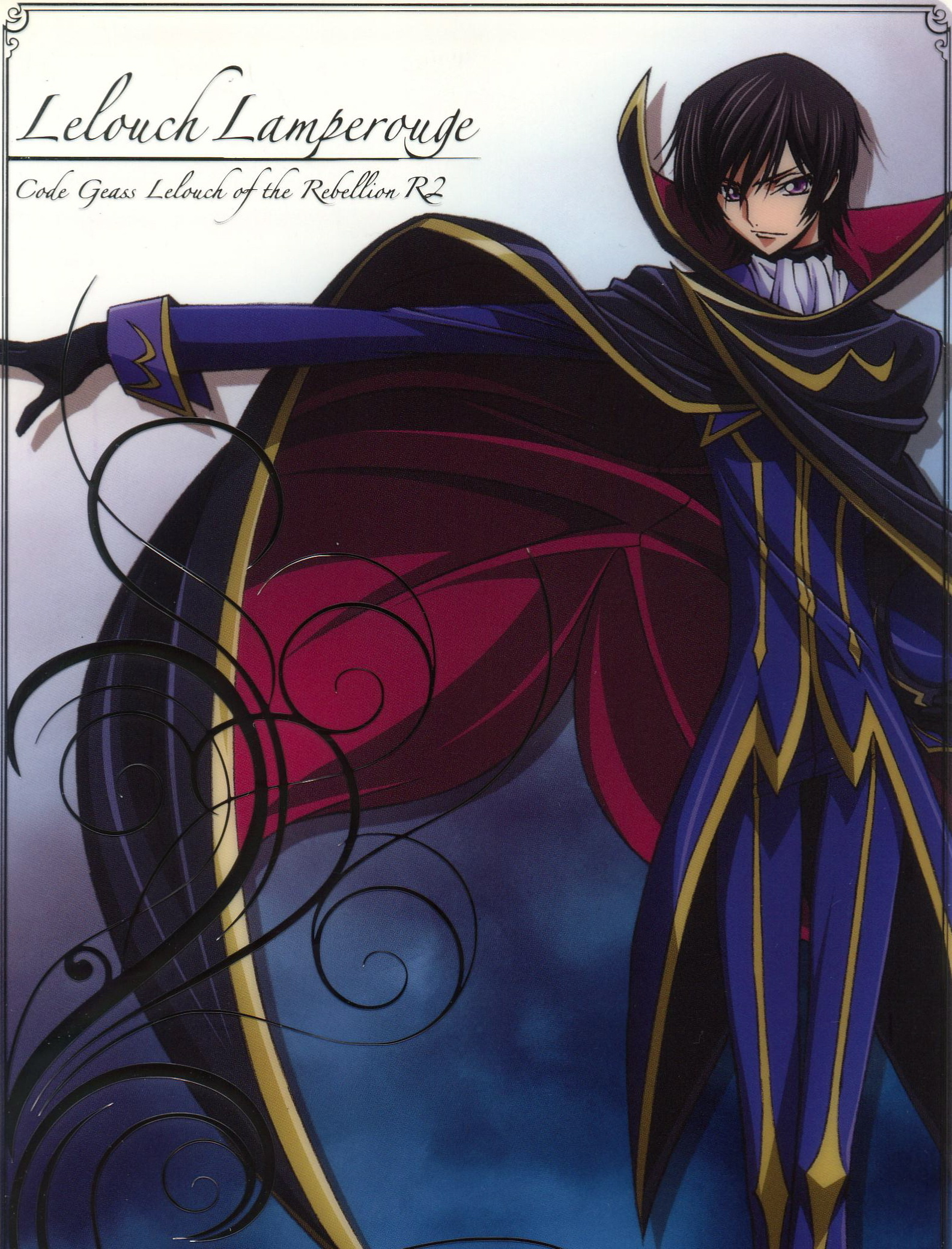 lelouch vi britannias comment on cruelty and unjustness in the anime code geass The code of knighthood essay examples lelouch vi britannia's comment on cruelty and unjustness in the anime code geass.