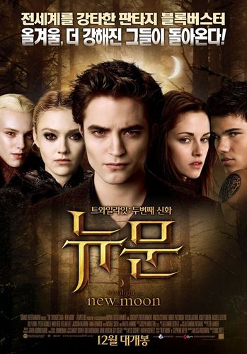 New Moon Korean Poster!!!