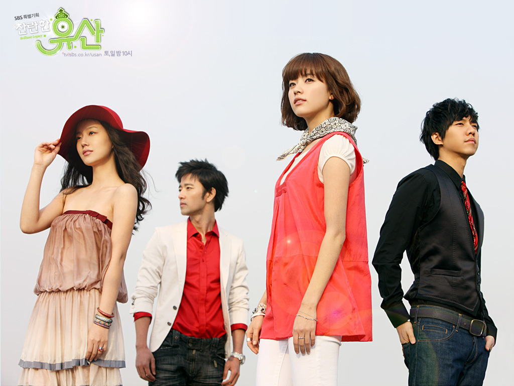 Brilliant Legacy Korean Drama