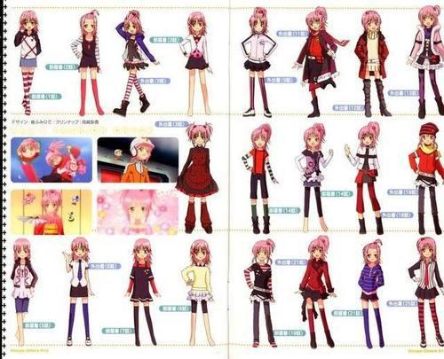 amu's outfits
