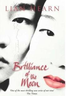 Brilliance of the Moon cover 4
