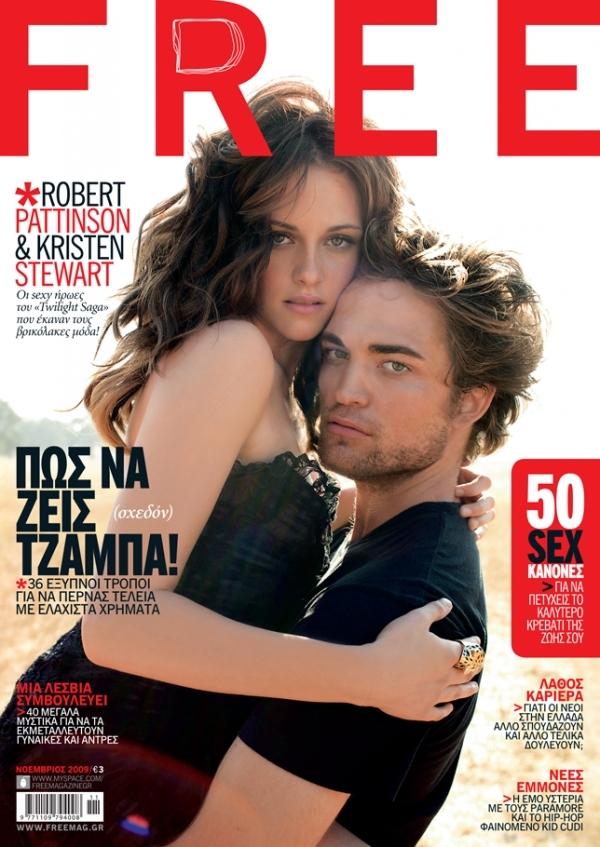 FREE MAGAZINE COVER(GREECE) ROBERT PATTINSON&KRISTEN STEWART