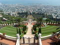 Haifa - israel photo