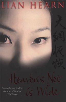 Heaven's Net is Wide cover 3