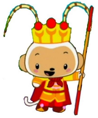 King Hoho