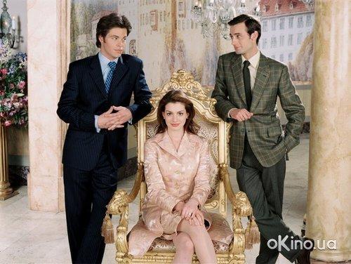 Mia, Nicholas and Andrew