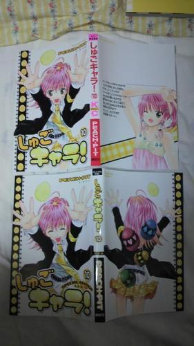 Regular and Special Edition Manga Volume 10