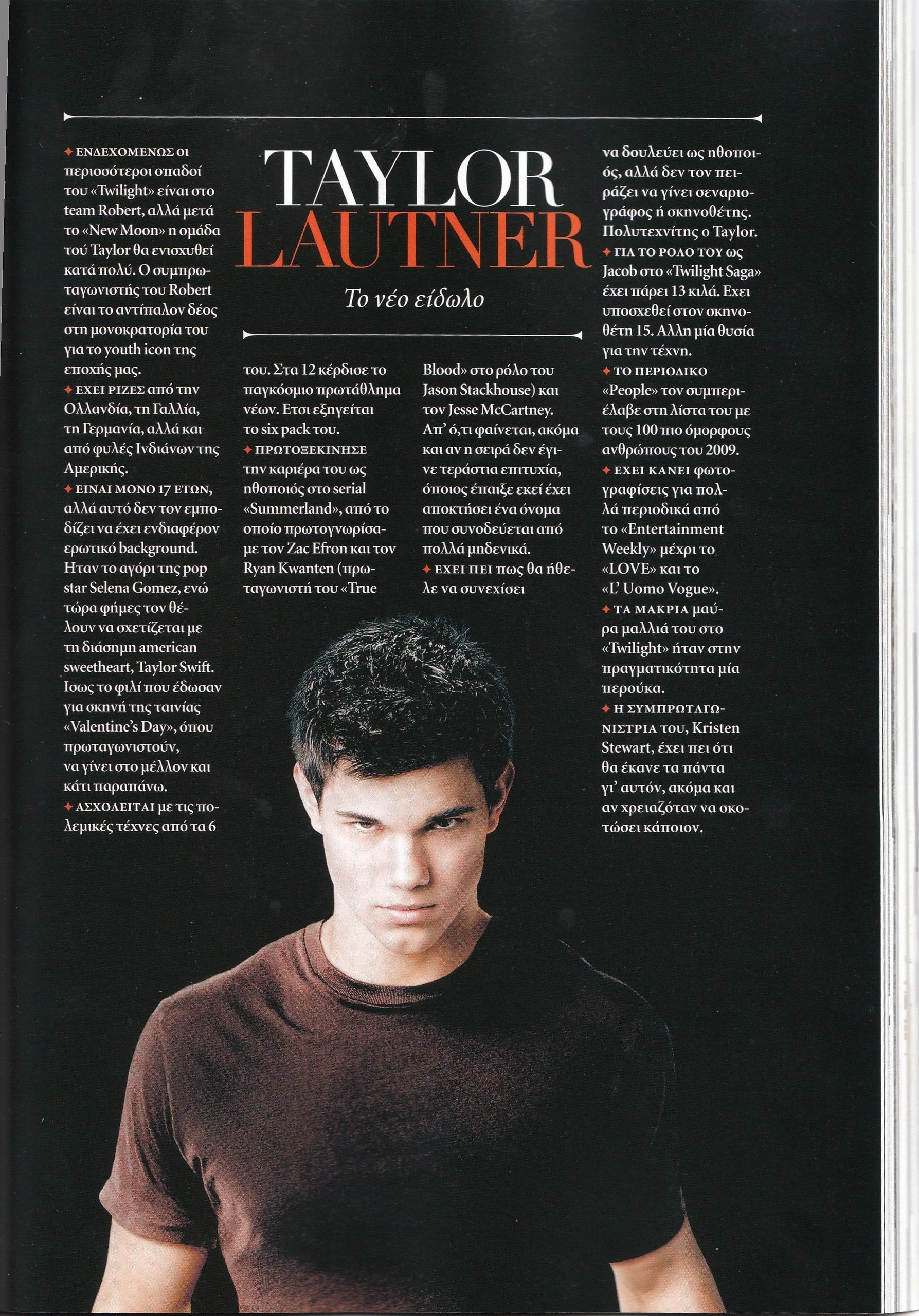 """Rob and New Moon in """"Free"""" Magazine (GREECE)"""