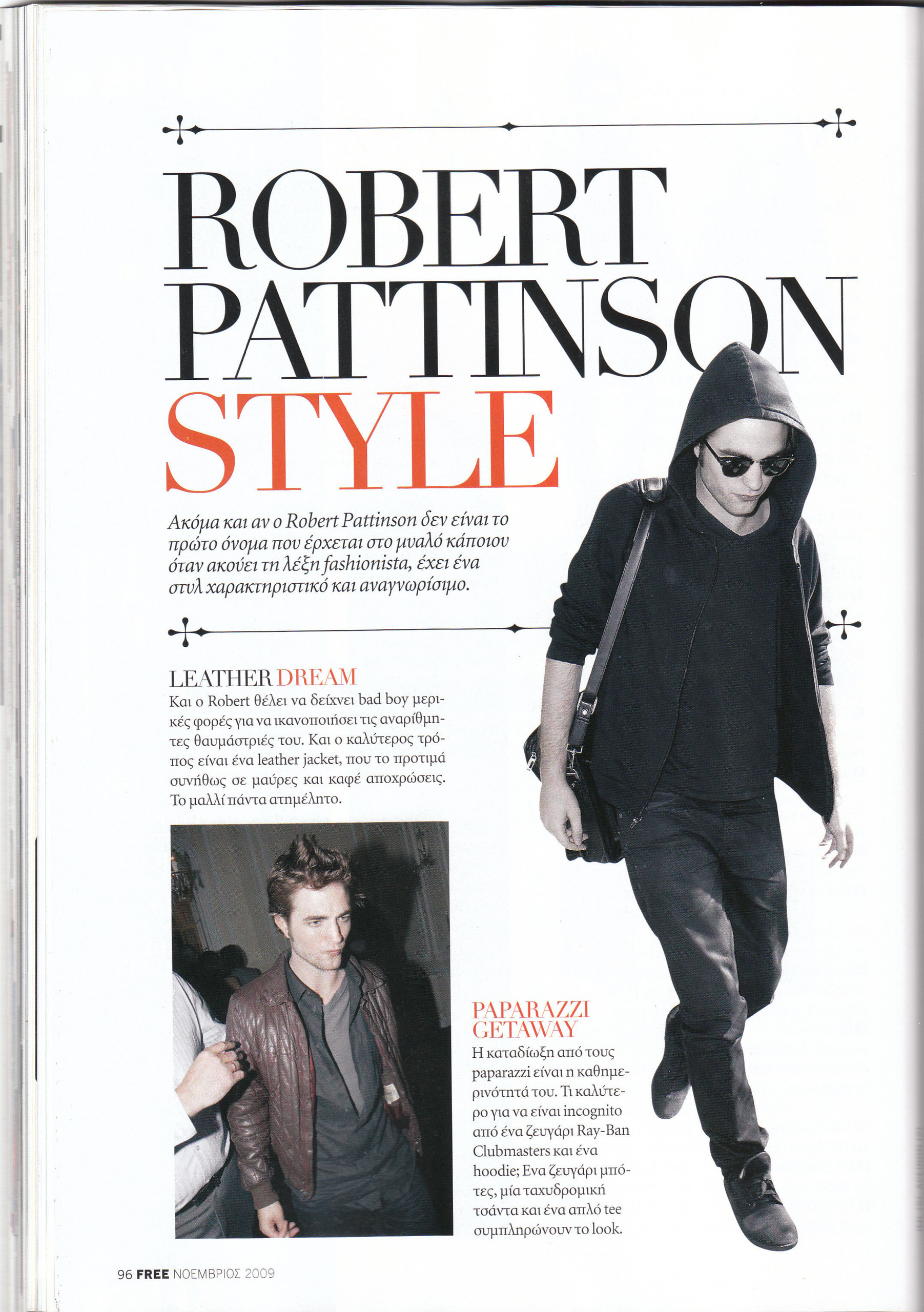 "Rob and New Moon in ""Free"" Magazine (GREECE)"