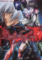 devil may cry - devil-may-cry-anime photo