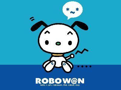 robowan