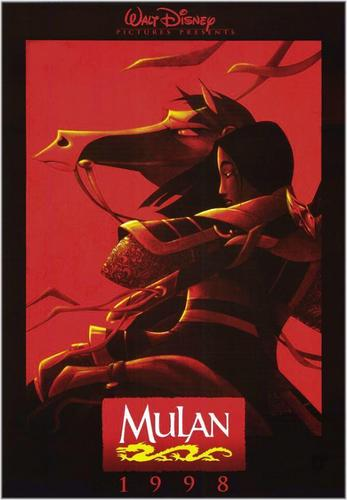 Mulan wallpaper probably containing a guitarist, a concert, and anime called Mulan