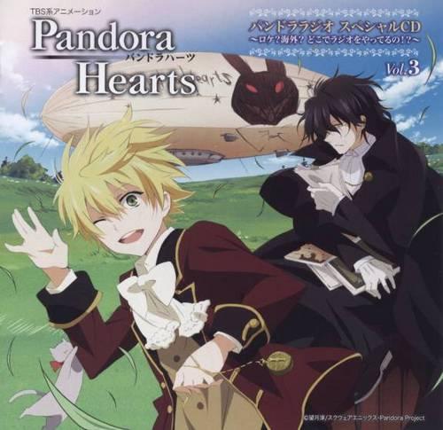 Pandora Hearts !