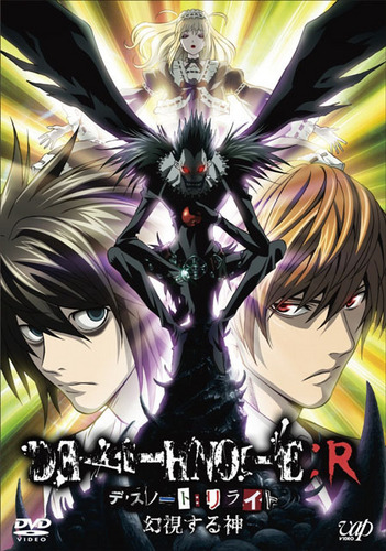 Death Note images death note dvd cover wallpaper and ...