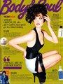 Ashley Greene - Fabulous magazine - twilight-series photo