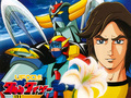 Grendizer Wallpaper - grendizer wallpaper