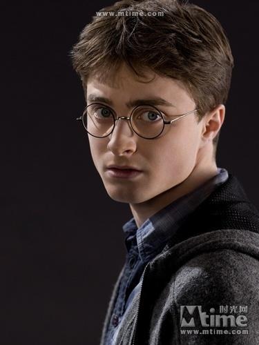 Harry Potter HBP