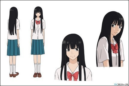 on Sawako Kuronuma   Kimi Ni Todoke Photo  8951057    Fanpop Fanclubs