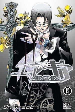 air gear cover
