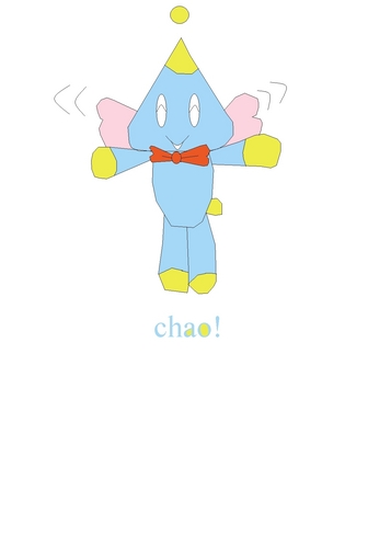"""cheese screaming """"chao!"""""""
