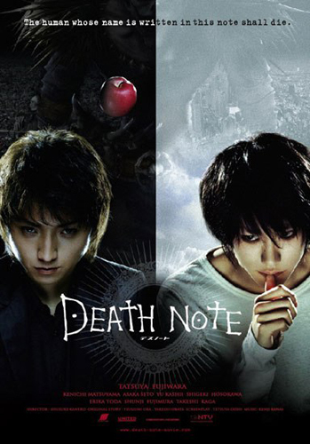 death note movie 1 cover - death-note-the-movie Photo