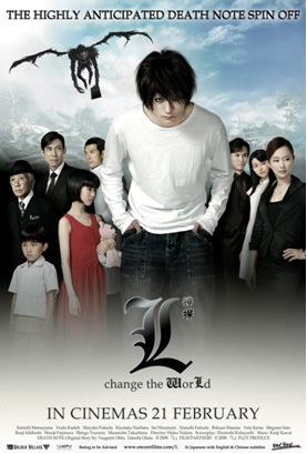 death note movie 3 cover - death-note-the-movie Photo