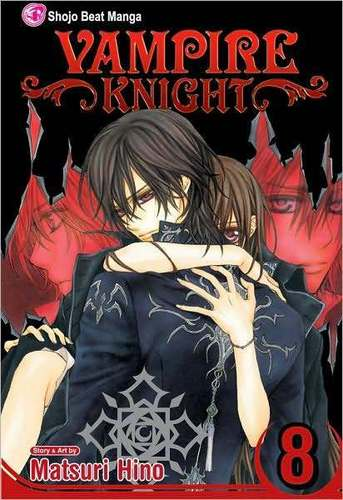 Yuuki Cross/Kuran wallpaper containing animê entitled vampire knight pic