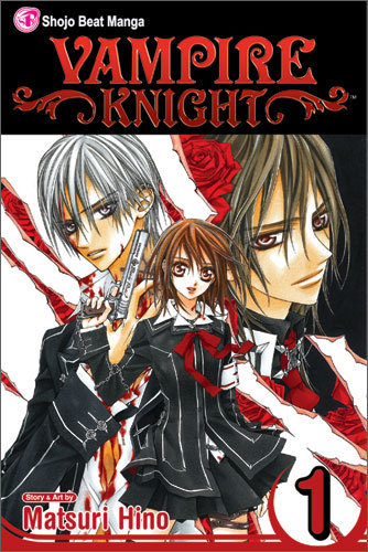 vampire knight pic - yuuki-cross-kuran photo