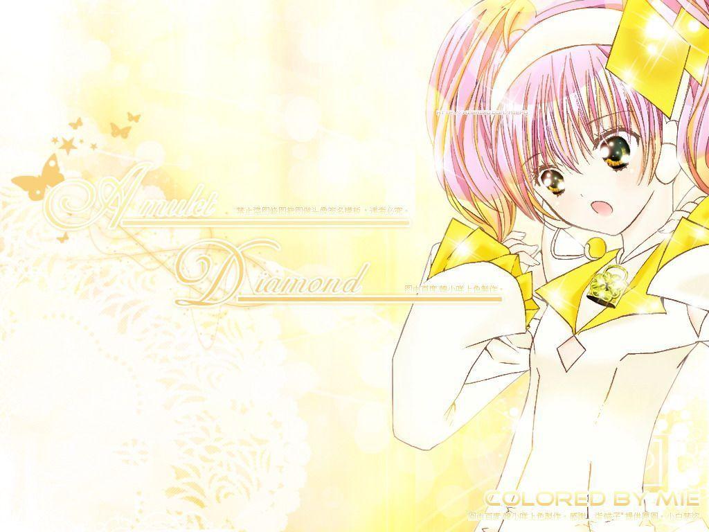 Amulet+diamond+shugo+chara