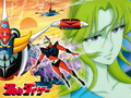 Grendizer Wall Paper