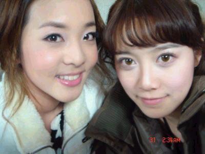 dara with her friend Koo Hye Sun
