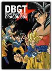 Dragon Box Images