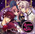 Drama CD Battle of the Roses