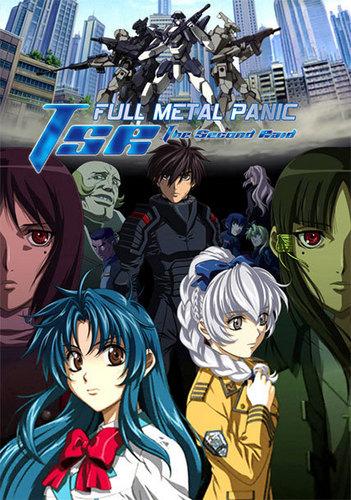 FULL METAL PANIC wallpaper containing anime titled FMP