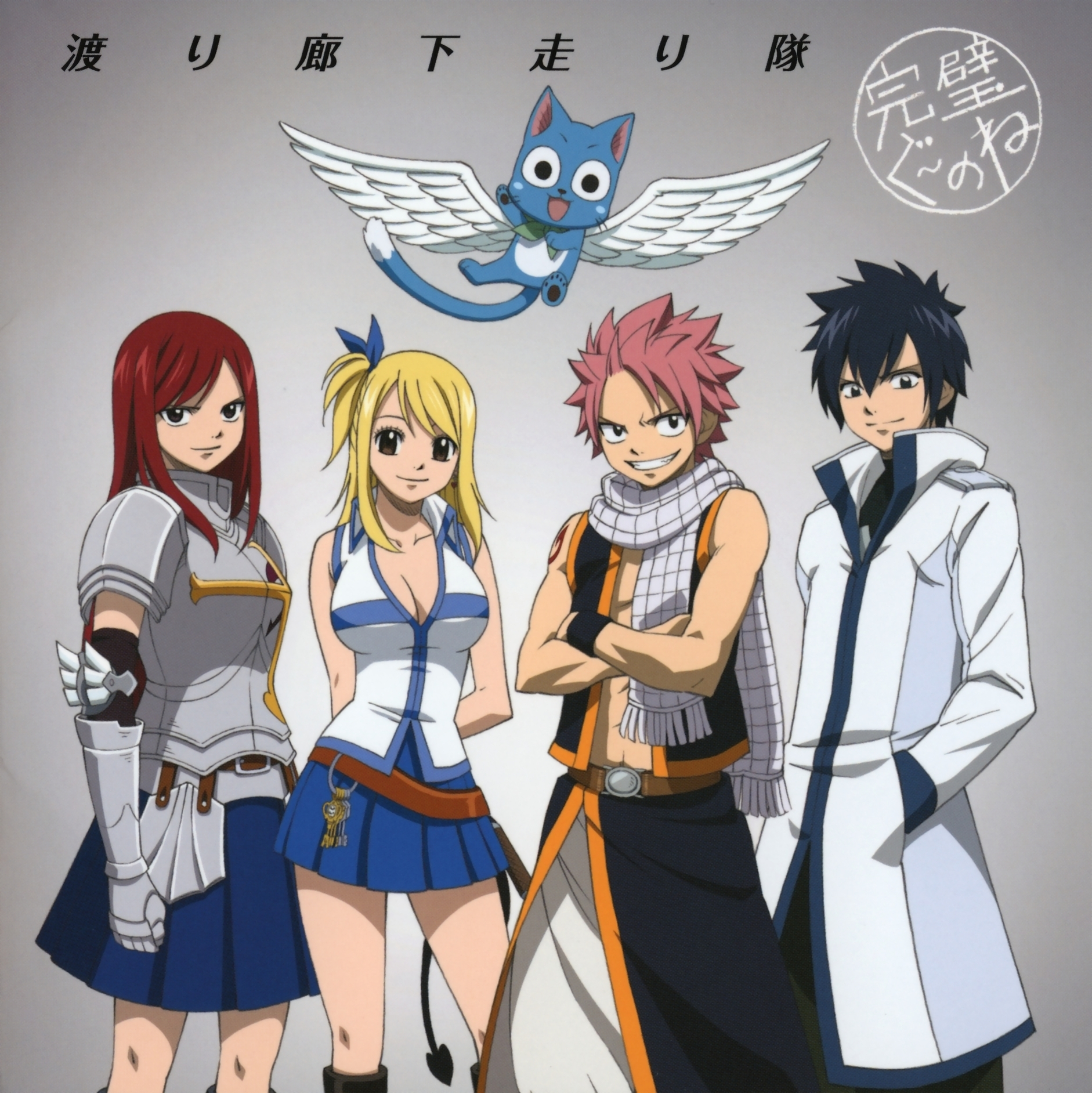 Fairy Tail Images Fairy Tail HD Wallpaper And Background Photos