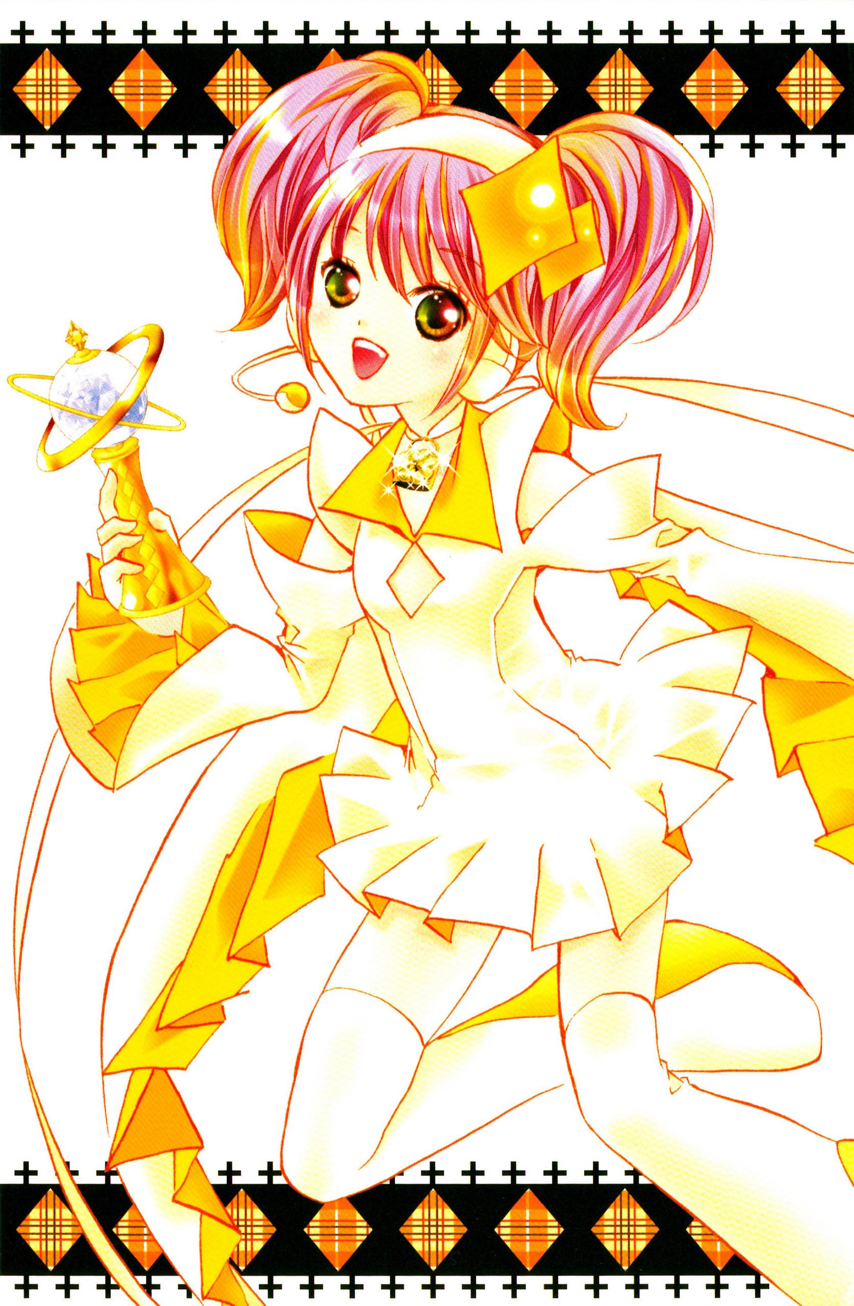 Shugo Chara La Magia Del Cuore - Anime Foto (36684487