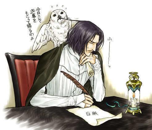 severus snape fondo de pantalla called Severus Snape