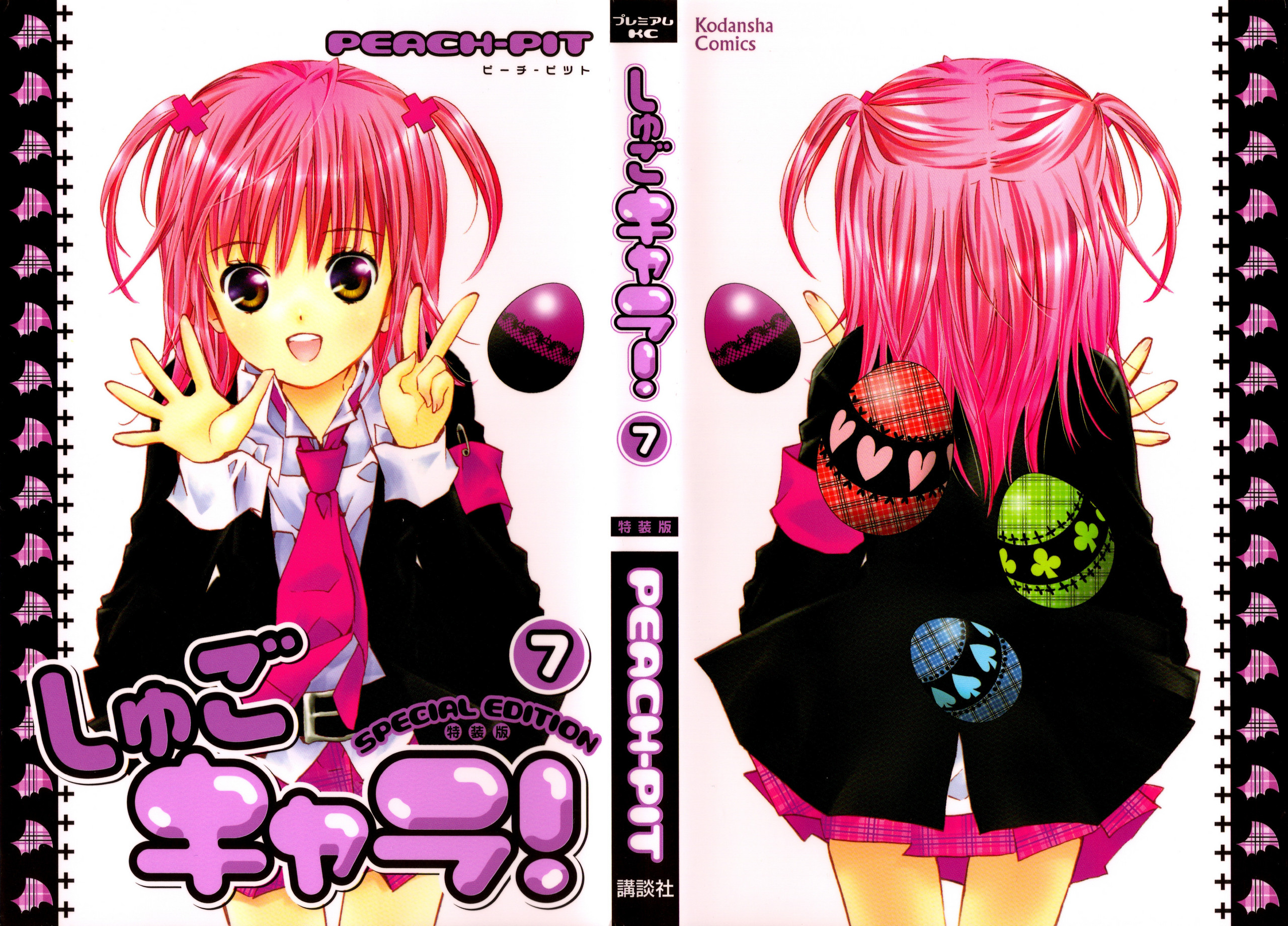 Shugo Chara!, Volume 11 by Peach-Pit (English) Paperback Book