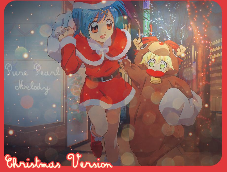 Happy Weihnachten